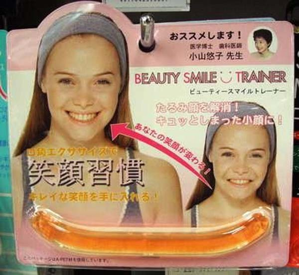 1.) Beauty Smile Trainer: Do you literally want to turn your frown upside down? Wear this smile training device.
