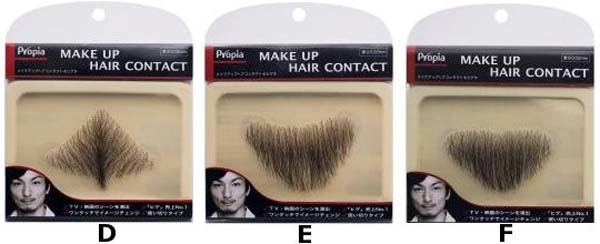 9.) Propia Hige Japanese Fake Beard Set: For men, growing facial hair can be hard. Cheat your way to bear success by wearing this chin toupee.