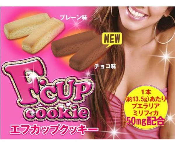 13.) Breast Enlargement Cookies: They're cookies that are supposed to increase your cup size. Worst case? They're cookies.