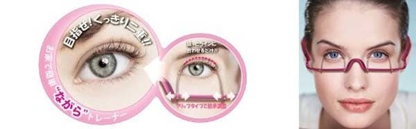 """14.) Eyelid Trainer: This product will force your eyes to have Western """"double eyelids"""" with a crease. Ouch."""